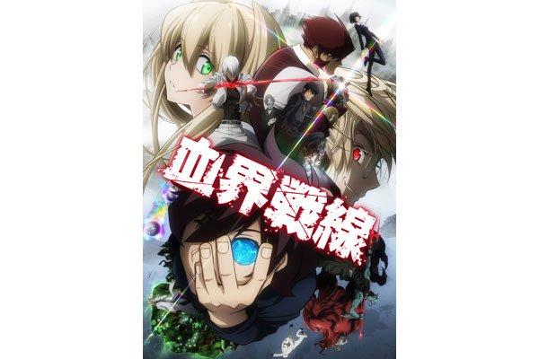 アニメ【血界戦線】1話