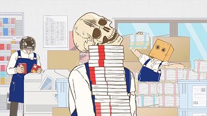 アニメ【ガイコツ書店員本田さん】2話