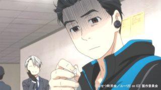 【ユーリ!!! on ICE(ユーリオンアイス)】7話