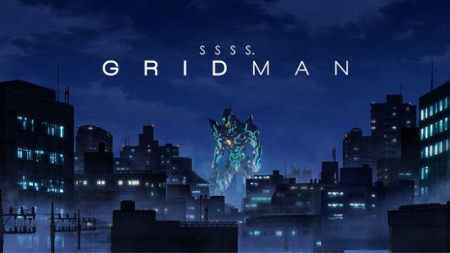 アニメ【SSSS.GRIDMAN(グリッドマン)】あらすじネタバレ感想!込められた意味や評価、ラスト結末を解説