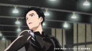 【ユーリ!!! on ICE(ユーリオンアイス)】5話