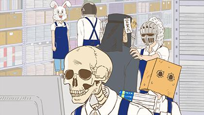 【ガイコツ書店員本田さん】1話