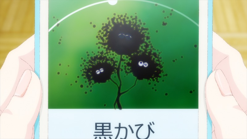 アニメ【あそびあそばせ】8話あらすじネタバレ感想!込められた意味や評価、ラスト結末を解説