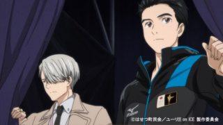 アニメ【ユーリ!!! on ICE】